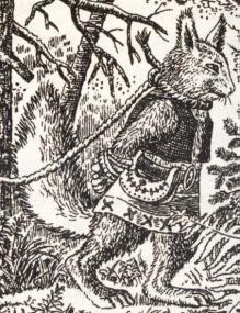 Паккатуг Лесной Страж