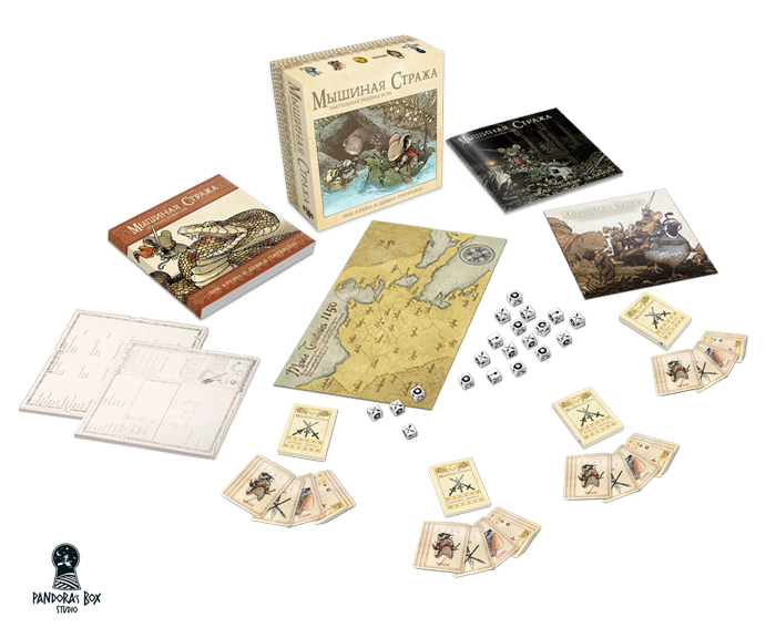 mouse_guard_gamebox1.png